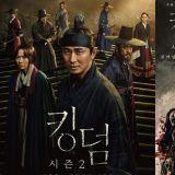 【有片】《李屍朝鮮2》公開編導、演員幕後採訪:這是個關於「血」的故事、第2季才正式開始
