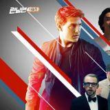 【多圖】Tom Cruise昨日抵達韓國,粉絲熱情迎接《Running Man》也出預告啦~!