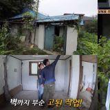 又一檔製作費爆表的綜藝!《第六感》製作組花三個禮拜把荒廢的住宅打造成「假」食堂,劉在錫、Jessi等人都被騙!