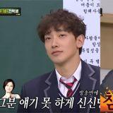 《认哥》姜镐童爆料:「娶金泰希回家却还装作「未婚男」!」Rain又是怎么回应呢?