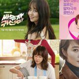 tvN近期作品中  大家觉得女主角们的酒醉演技如何?