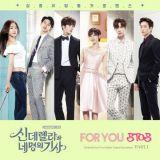 BtoB献唱情歌 《灰姑娘与四骑士》OST抢先听!