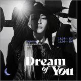 請夏與世界級 DJ R3HAB 合作!新歌〈Dream of You〉本週問世