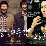 【K社韓國小百科】韓國三大未解懸案:每件都被翻拍成電影...看完你就知道這世上真的有惡人!