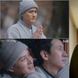 朴海俊飾演的角色整個大反轉!從《我的大叔》的「和尚」到《夫妻的世界》的「渣男」