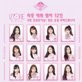 《Produce 48》女團IZ *ONE 10月底正式出道 活動期2年6個月