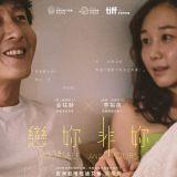 洪常秀金敏喜不倫戀公開認愛   《戀妳非妳》3/17正式在台上映