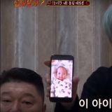 【有片】《新西遊記7》為了支持「性善論」…曹圭賢突然公開姪子照片:「這孩子能有什麼罪啊!」
