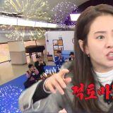 《Running Man》刘在锡&李阵郁发挥脑性男实力,宋智孝从金手变成答题女王!