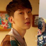 趙權&BTOB徐恩光出演MBC最新綜藝《訂購大海喲》,本月內播出!