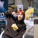 EXO伯賢與粉絲們分享童年照片!可愛又有活力
