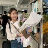 还要再等等!朴叙俊&IU主演电影《Dream》海外拍摄推迟到明年,期待公开更多花絮影片啊~