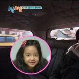 車太賢遺憾錯過女兒小學入學典禮,節目中補送「老父親」的祝福