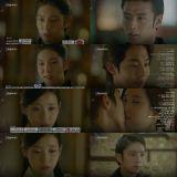 《步步》第19集預告:李準基得知IU、姜河那曾有過婚約 南柱赫向徐玄求婚