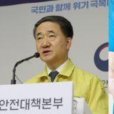 【新冠肺炎】为挡下疫情 韩国许多公共设施将关闭两周直到6月14日
