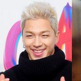 Bigbang太陽, 閔孝琳修成正果2月成婚 先結婚再服役!