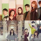 tvN《罗曼史是别册附录》公开团体海报、预告影片!李奈映带领众人欢乐跳舞 李钟硕独自闪亮登场 办公室浪漫喜剧值得期待