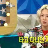 《Radio Star》Super Junior金希澈為預防酒後駕車出事,直接賣掉愛車!
