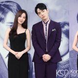 MBC新劇《時間》發佈會:黑臉、拒絕挽手的金正鉉 & 始終帶著微笑的徐玄