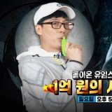 《Running Man》李光洙的电影哥哥申河均、李絮「实力派演员们」来了~!