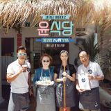 《尹食堂》再度成為成功一擊   羅暎錫PD的成功公式是?