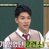 《認識的哥哥》出道14年的李昇基和SJ希澈交集不多 卻知道他的秘密?