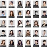 YG 設立電視劇製作公司 韓流三巨頭紛搶戲劇市場