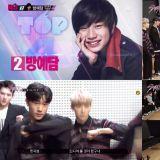 房藝談、崔來星等YG練習生將在《Stray Kids》中與JYP練習生展開對決!期待今晚的播出啊!