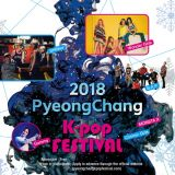 SHINee、BEAST、Wonder Girls等團體出席平昌冬奧會K-pop Festival