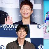 韓國企業最愛用的廣告代言人TOP3:朴寶劍、孔劉、Wanna One