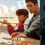《D.P:逃兵追緝令》的主角即將成為歷史!韓國明年起廢除逃兵追緝組