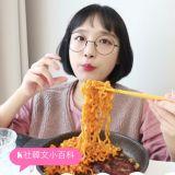 【K社韩文小百科】吃的系列:不说话只吃饭的「吃播」!