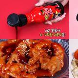 這是辣火雞麵愛好者必備啊!三養又推出「核辣火雞麵」和「奶油辣火雞麵」同款醬汁!
