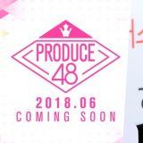 《Produce 48》確定6/15開播! 主題曲《是我的》明晚首次亮相