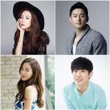 崔智友、朱鎮模、李準、全慧彬等確定主演《拖行李箱的女人》