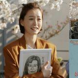 《尹STAY》导演版成员们选奖品!郑有美竟选到自己的「肖像画」,现在还摆在所属社的演员照片墙上!