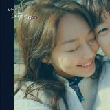 tvN《明天和你》公开李帝勋&申敏儿终演花絮 让人好想哭啊~!