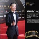 是都演员!EXO D.O.任第二届澳门国际影展大使