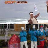 《新西游记7》殷志源、曹圭贤上演「反转电视剧」!下周将播出「蓝色小精灵特辑」~