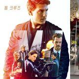《不可能的任务6》汤姆克鲁斯跟《超人》亨利卡维尔将出演《Running Man》宣传电影?