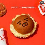 江南KAKAO FRIENDS STORE 面包店新开张!快去尝一下RYAN的鸡蛋汉堡吧~♥