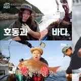 姜鎬童首次挑戰美食紀錄片節目!《鎬童和大海》將前往冬季的海洋,向觀眾傳遞漁村美食文化!