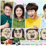 李光洙漫改劇《心裡的聲音》爆笑上演!12月將播出電視版!