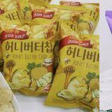 之前賣瘋了的蜂蜜黃油薯片推限量版新口味:薰衣草藍莓味~又要成斷貨王了!