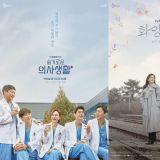 【KSD評分】由韓星網讀者評分:《機智醫生生活》下星期四迎來第一季大結局!