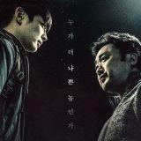 電影《兩個男人》海報公開 崔珉豪對抗馬東錫能打得過嗎?