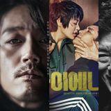 二月最新韓劇!張赫、金惠秀、成東鎰、金泰希、朴敏英大咖演員全出動~