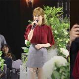 IU驚喜現身素人婚禮演唱祝歌!無伴奏的狀況清唱了《是初戀啊》,新娘也感動落淚!