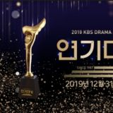 2019 KBS演技大赏最佳萤幕CP:孔晓振&姜河那VS金所炫&张东润...你要Pick哪对?
