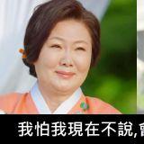 【韩剧婚礼上,母亲对出嫁女儿一番感人的对话】KBS《爸爸好奇怪》有别於传统,引入新社会婚姻思想!